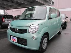 沖縄の中古車 日産 モコ 車両価格 88万円 リ済別 平成26年 3.1万K モコグリーンメタリック