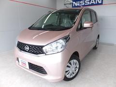 沖縄の中古車 日産 デイズ 車両価格 89万円 リ済別 平成26年 1.1万K シルキーローズM