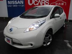 リーフX 100%電気自動車