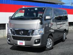NV350キャラバンバンプレミアムGX 低床 ロング ★当社 社用車★