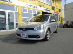 札幌日産自動車(株) くるまるく岩見沢  ラフェスタ 20S