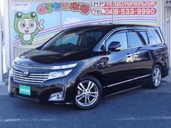 エルグランドVIP4WD ☆助手席オートステップ・7人乗り☆