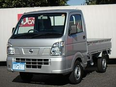 NT100クリッパートラックDX 法人ワンオーナー
