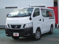NV350キャラバンバンDX 4WD (低床・6人乗) 前席PW リモコンキー
