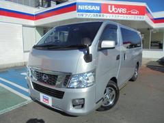 NV350キャラバンワゴンDX