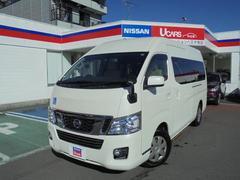 NV350キャラバンワゴンGX