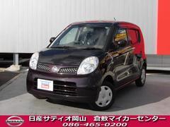 モコE 当社下取車 オートライト オートエアコン