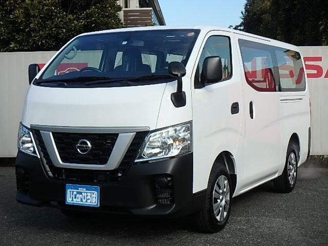 日産 ロングDX 1.0t 自動ブレーキ 平床 6人乗り