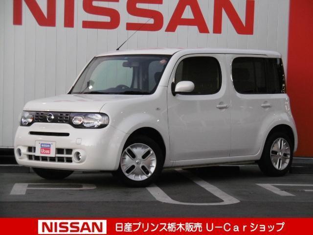 日産 15X Vセレクション ナビ・キセノン・オートエアコン