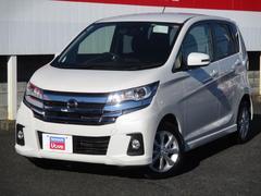 デイズハイウェイスターX ☆特別低金利5,9%実施車両☆