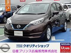 ノートe−POWER X 弊社試乗車