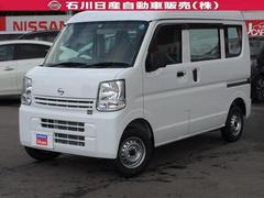 NV100クリッパーバンDX HR 4WD