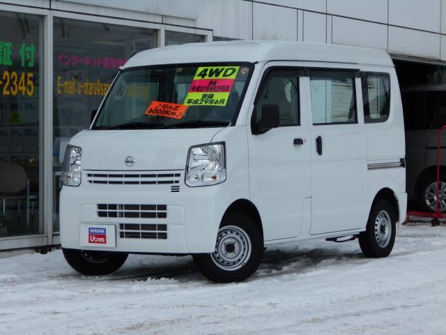 日産 DX HR 2WD⇔4WD切替式 マニュアルモード付AT