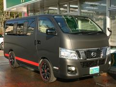 NV350キャラバンワゴンワゴンGX 10人乗り キャンピング仕様
