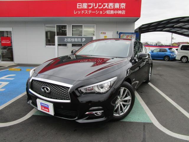日産 350GT タイプP 黒本革シート