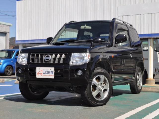 日産 RX ターボ 5MT 4WD 社外ナビ