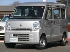 NV100クリッパーバン12ヶ月走行無制限保証付