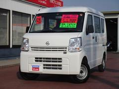 NV100クリッパーバンDX HR 当社元展示試乗車 新車保証継承渡し 4人乗