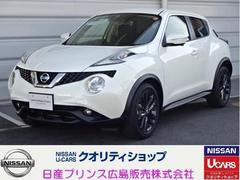 ジューク15RX Vアーバンセレクション 弊社試乗車 エマブレ付