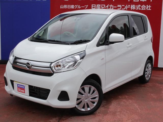 日産 S CD!エマージェンシーB!シートヒーター!新車保証継承!