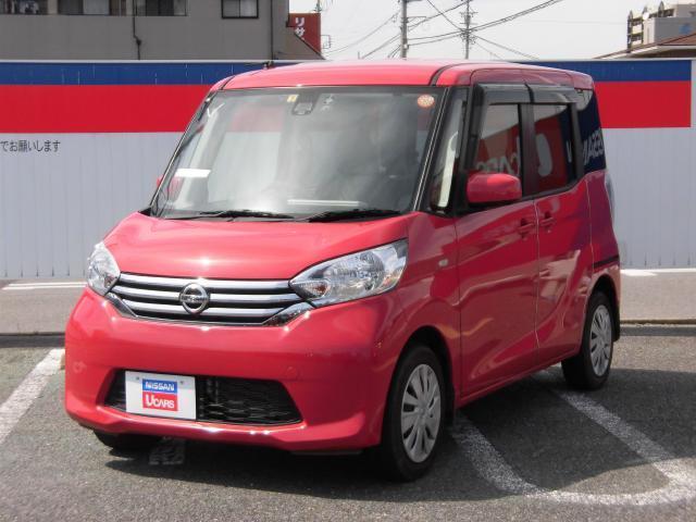 日産 X-Vセレ+セフティ2 両側パワスラ エマブレ アラウンド