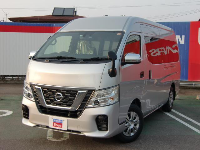 日産 1.25t DX 低床 スーパーロング HR