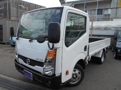 アトラストラックDX 5F 1.5tフルスーパーロー扁平Wタイヤ