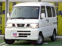 NV100クリッパーバンDX ハイルーフ ★オートマ車