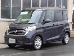 デイズルークスX Vセレクション 4WD エマージェンシーブレーキ