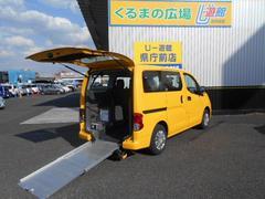NV200バネットワゴンユニバーサルデザイン スローパー