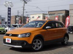 VW ポロクロスポロ ESP(横滑り防止機能) 日産ワイド保証