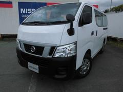 NV350キャラバンバンDX 低床 ロング ☆4WD☆