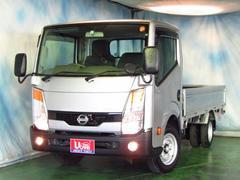 アトラストラック1.5t DX スーパーロー 小径Wタイヤ 木製荷台