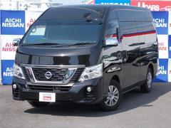 NV350キャラバンバンワイド DX 低床 スーパーロング HR【オーディオレス】
