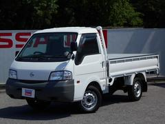 バネットトラック0.9t DX スーパーロー ロング