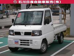 クリッパートラックDX エアコン付☆4WD☆