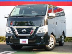 NV350キャラバンバンロングプレミアムGX 低床ロング 自動ブレーキ