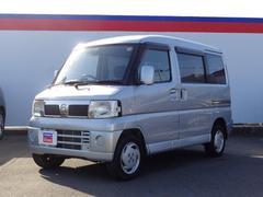 クリッパーリオE リモコンキ−★アウトレット車3ヶ月保証★