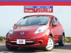 リーフX EV専用ナビ バックモニター シートヒーター付