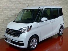 デイズルークスX Vセレクション 試乗車【特別金利!4.9%!】