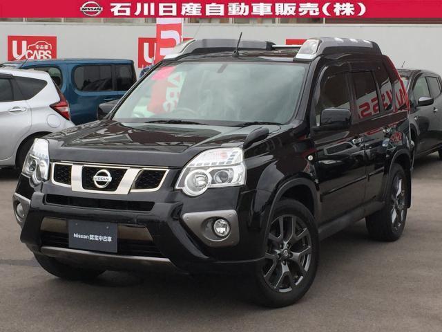 日産 20Xtt ブラックエクストリーマーX 4WD