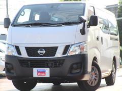NV350キャラバンバンロングDX 展示試乗車 ETC ドラレコ 新車保証継承