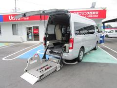NV350キャラバンバン2.5チェアキャブ リフタータイプ 車イス2基仕様