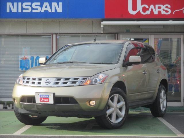 日産 350XV 本革パワーシート ナビ キセノン CVT-M6