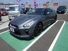 GT−Rブラックエディション