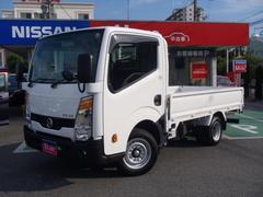 アトラストラックスーパーロー DX ショートボディ ガソリン車