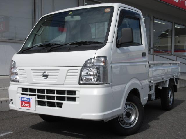日産 DX  トラック