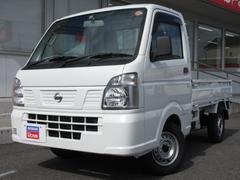 NT100クリッパートラックDX  トラック