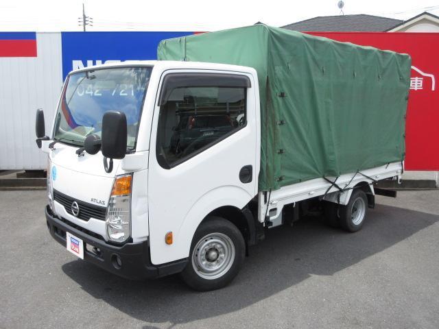 アトラストラック(日産) ロングスーパーロー 中古車画像