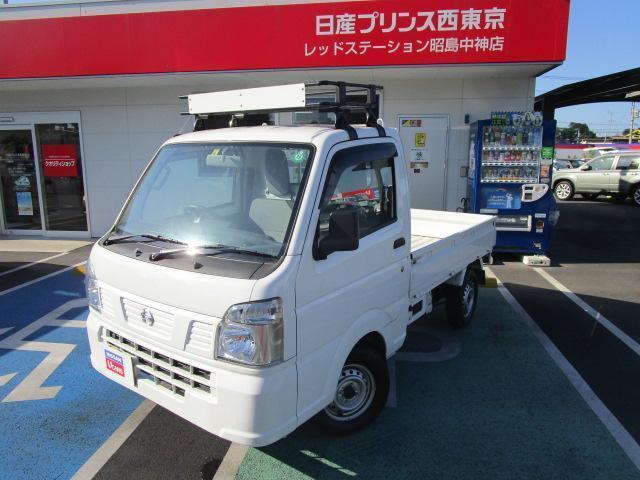 日産 DX 4WD オートマ